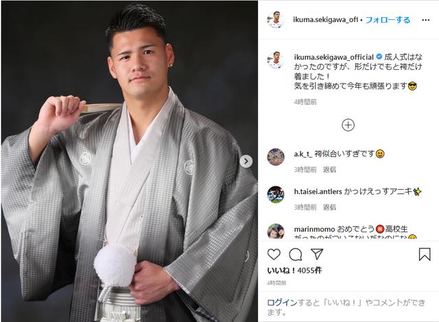 ◆画像◆新成人で羽織袴姿の鹿島DF関川郁万から漂う茨城のヤンキー感がすごいと話題に!