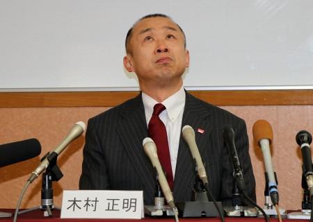 ◆Jリーグ◆村井チェアマンの岡山社長引き抜きは強引なヘッドハンティング?木村代表は時折涙をこらえて説明した。。。