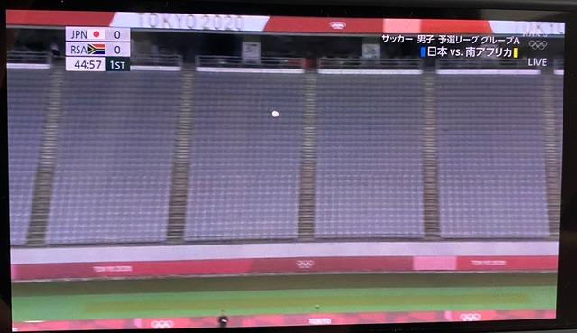 ◆悲報◆五輪サッカー中継のカメラアングルが絶望的に酷いと話題に!「ホームランかっ!」