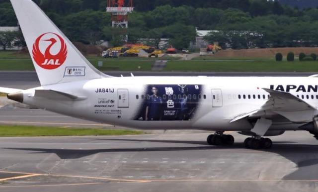 ◆悲報◆香川真司、JALが航空機のラッピングに単独起用!で疑惑深まったと大騒ぎ状態!