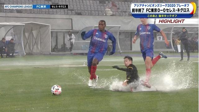 ◆悲報◆味スタの水はけが酷すぎる件!大した雨でもないのに水浮きほうだいでほぼ別競技に!