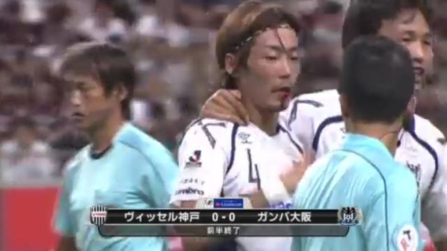 ◆悲報◆G大阪DF藤春、ポルディにマークついて肘鉄食らい大流血!