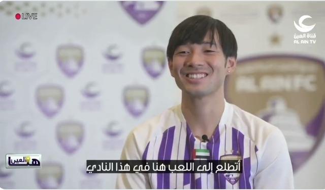 ◆朗報◆中東移籍の中島翔哉さん、入団会見でほんわかした笑顔を見せる