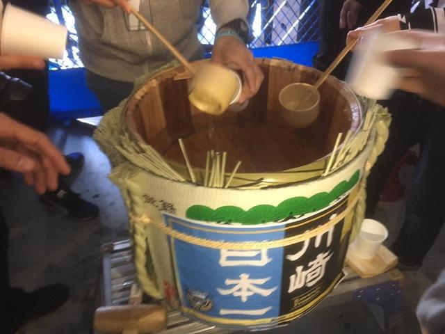 ◆悲報◆川崎フロンターレサポ、試合前から日本一気分で宴会開いてた模様