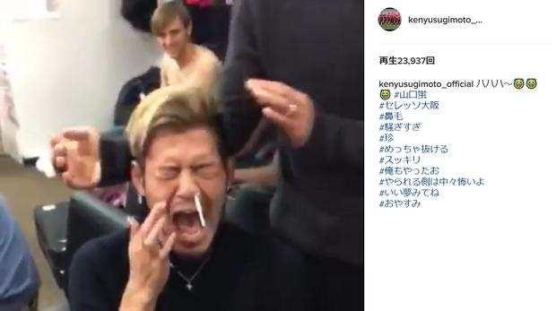 ◆悲報◆セレッソ大阪の山口蛍 柿谷曜一朗に鼻毛をごっそり抜かれ絶叫