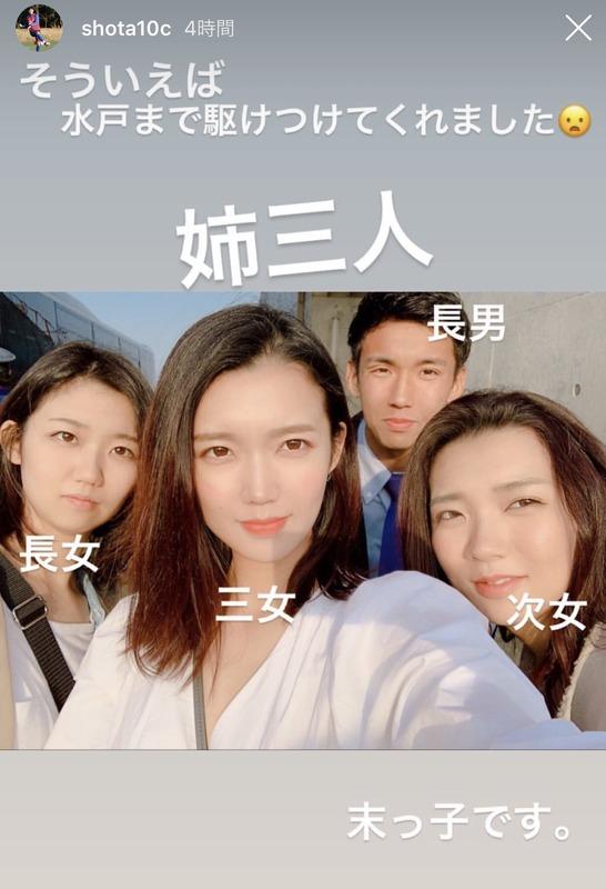◆画像◆徳島ヴォルティスDF福岡将太の三人の姉が美しすぎると話題に!