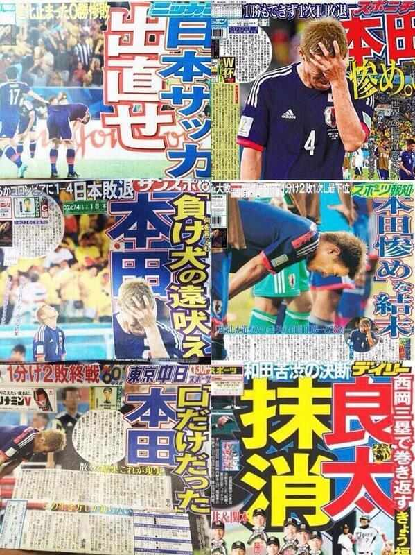 ◆代表小ネタ◆本田圭佑いなくなったらこの役割誰がやるの?