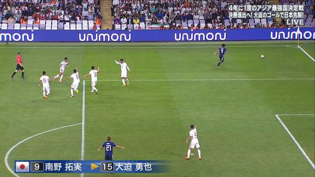 ◆悲報◆イランGKボルナレフ状態!「日本の選手はプレーを続けた、こちらは7人が審判に向かった。なにが起きたのかわからなかった」