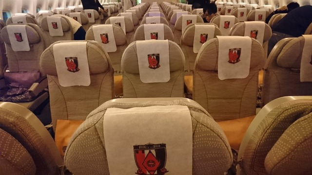 ◆ACL◆浦和サポのサウジアラビア渡航を支援した湘南サポの外務大臣w