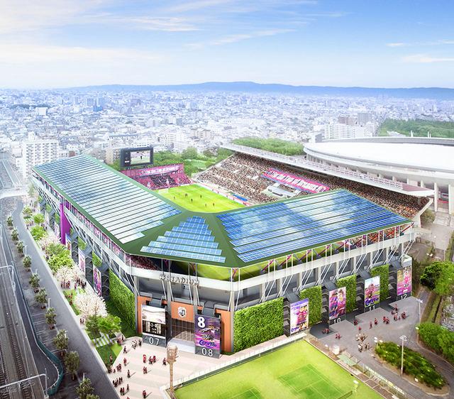 ◆朗報?◆C大阪新スタ「桜スタジアムアウェー席の屋根「必ずお約束します」」
