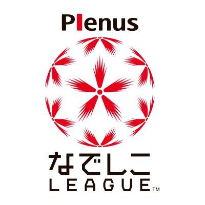 ◆なでしこ◆田嶋幸三JFA会長、なでしこリーグのプロ化で秋春制導入を明言