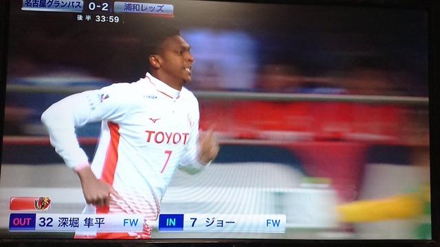 ◆ルヴァン杯◆C組5節 浦和×名古屋 名古屋終始押し気味もカウンター2発に沈む、浦和はGL首位浮上