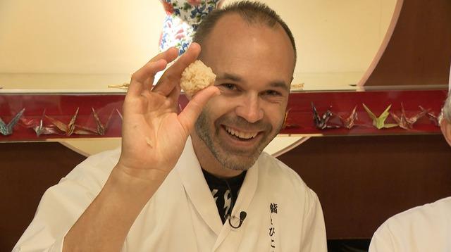 ◆朗報◆イニエスタの好物は焼き芋