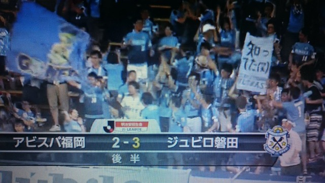 ◆Jリーグ◆盟主福岡GK神山竜一さんのプレーが絶望的すぎると話題に!