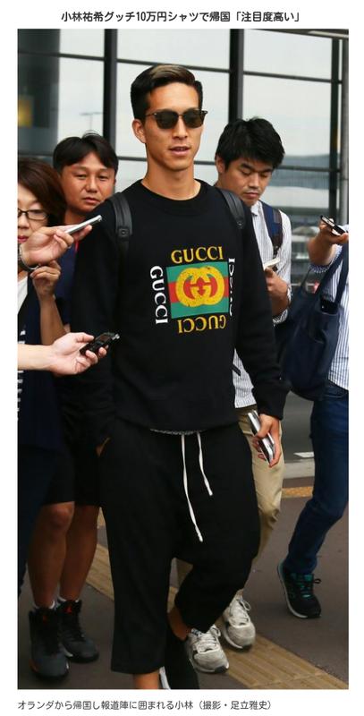 ◆日本代表◆ベンチ外のBM小林祐希激白「最後だれに頼るかと言ったらあの2人」