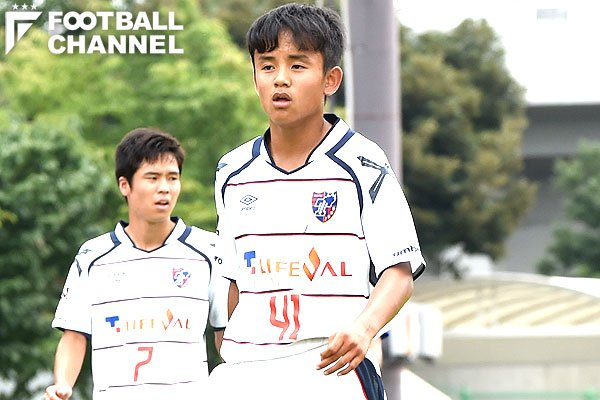 ◆U世代◆FC東京U18久保建英くん クラブユース選手権で年上相手にサクッと2発 FC東京U18グループ首位浮上