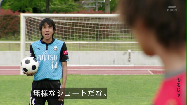 ◆小ネタ◆天皇杯 大宮×川崎Fを画像一枚で総括した結果www