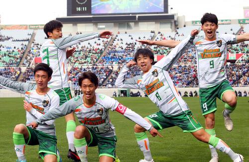 ◆画像◆高校サッカー決勝の勝敗は戦う前にゴールパフォでツイていたのである