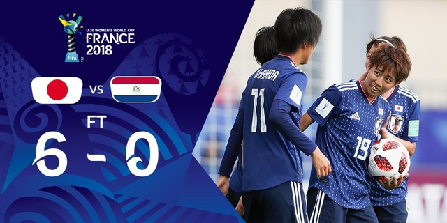 ◆U20女子W杯◆日本vsパラグアイ 宝田と植木のダブルハットトリックでC組2位!決勝T進出決定!