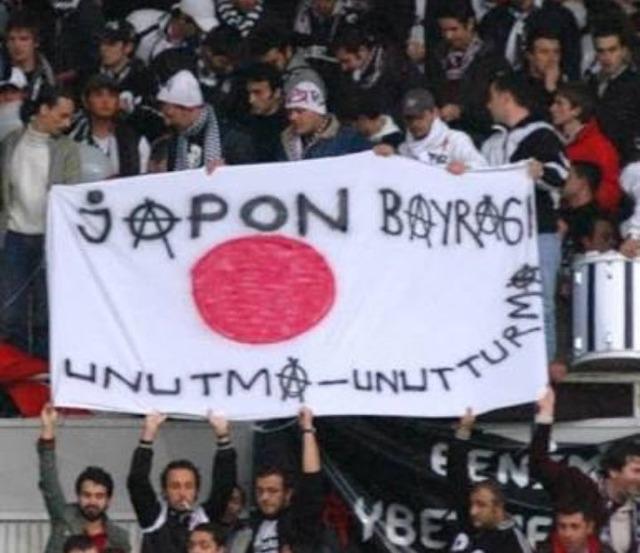 ◆トルコ◆香川を熱望するベジクタシュサポの日本好きは異常…毎試合日の丸を掲げ「私たちは日本人の兄弟です」
