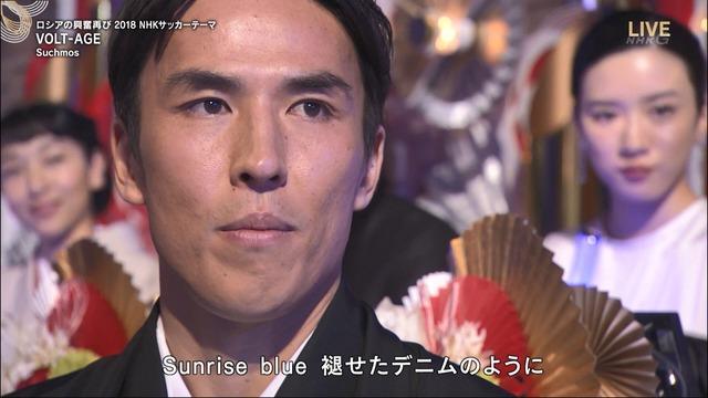 ◆???◆長谷部誠のあの表情はサチモス絶賛の証だった by 日刊スポーツ (´・ω・`)