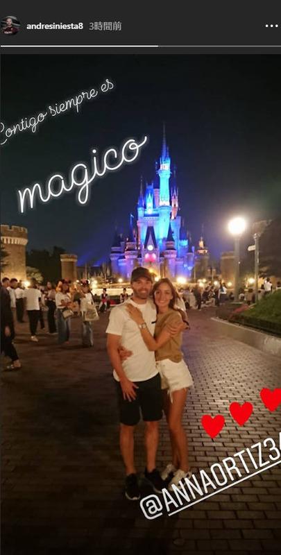 ◆画像◆アンドレス・イニエスタさん夜のディズニーで嫁さんとしっぽり