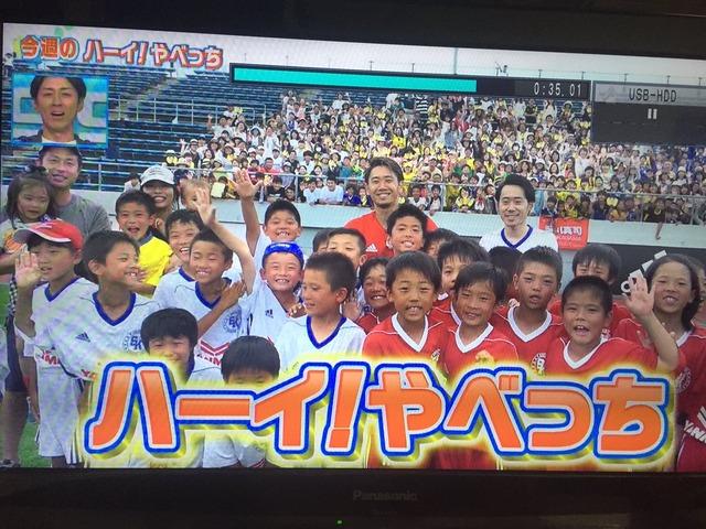 ◆TV出演◆ハーイ!やべっちに香川真司が出てきたと思ったら横に幽霊がついててクソワロタwww