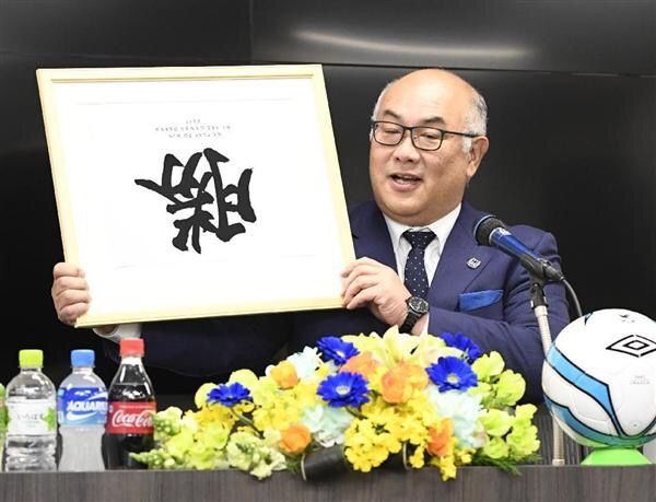 ◆ACL◆G大阪長谷川健太監督、最下位での敗退に『悔しさをJリーグにぶつけたい』