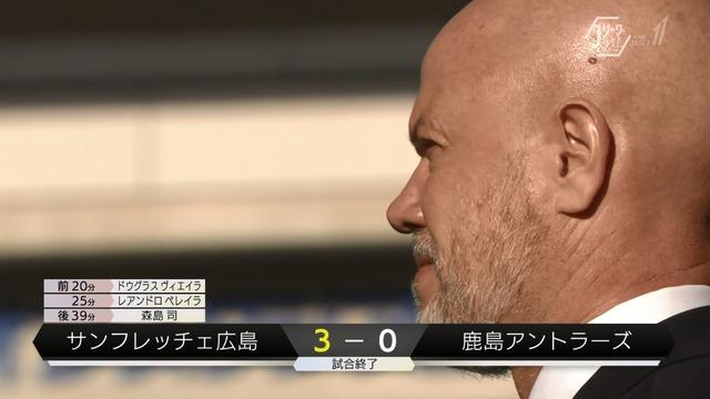 ◆Jリーグ◆リーグ開幕3連敗鹿島のザーゴ監督「鹿島のようなビッグクラブが…」