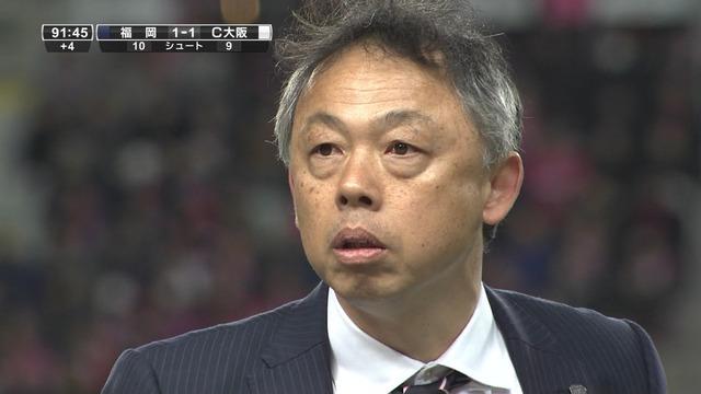 ◆画像◆イングランドU17代表監督を見てたらだんだん大熊元C大阪監督に見えてきた(´・ω・`)