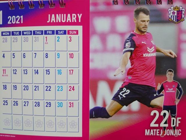 ◆不幸中の幸い◆セレッソ大阪の卓上カレンダー、中国からビッグオファーのヨニッチは1月だからセーフ