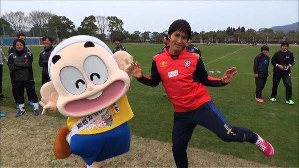 WorldFootballNewSWorldFootballNewS : ◆J小ネタ◆でじっちでぼんちくんと踊る前田遼一ワロタ