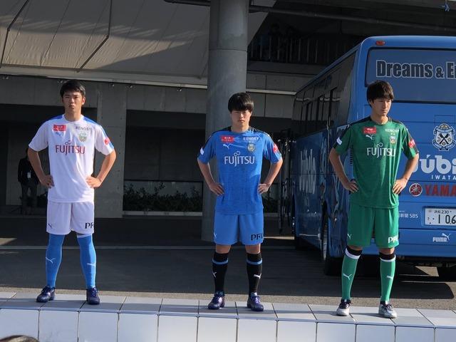 ◆画像◆川崎フロンターレの来季新ユニフォームはシンプル過ぎ???