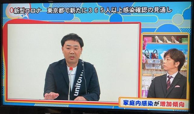 ◆速報◆東京+365以上新たに感染(新型コロナ)