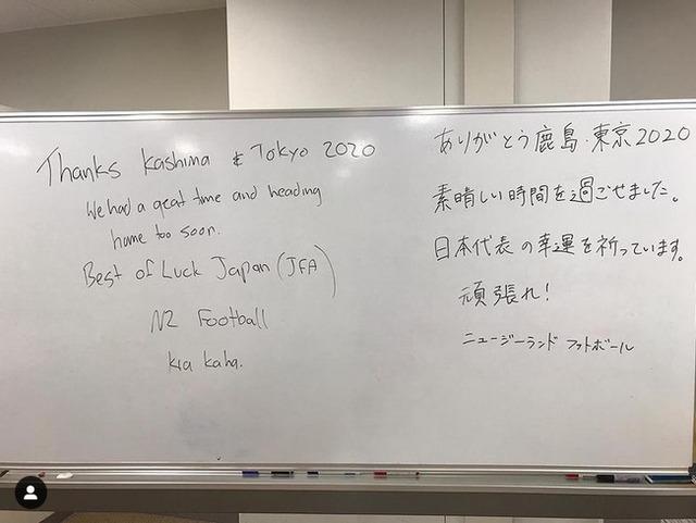 ◆画像◆日本に破れたニュージランド代表がドレッシングルームに感謝の言葉!素晴らしすぎると話題に!