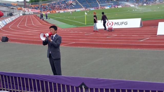 ◆悲報◆京都サンガ布部監督 正式発表なくスタジアムで口頭の退任報告「指揮を取れる状態ではない」