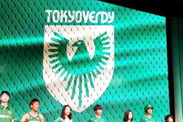 ◆J小ネタ◆新しくなった東京ヴェルディのエンブレムが悪の結社みたいだと話題に!