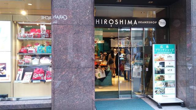 ◆悲報◆東京の広島郷土ショップのサンフレコーナー隅っこに追いやられる(´・ω・`)