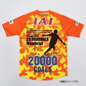 ◆J小ネタ◆清水エスパルス試合終了後20分以内に金子の2万ゴール記念グッズを2万円で売り出しててワロタwww