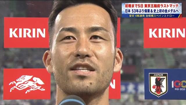 ◆東京五輪◆吉田麻也、有観客を要望!「マイナー競技の選手はこの五輪にかけている…真剣に考えて欲しい」