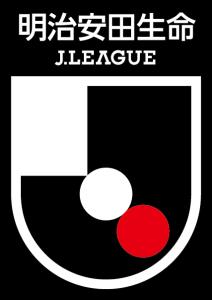 ◆朗報◆Jリーグ 新規外国人選手の特例入国、今月下旬にも可能な見込み
