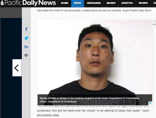 ◆悲報◆Kリーグ1部尚州尚武のキム・ビョンオ、グアムで女性に暴行で逮捕