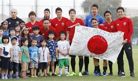◆日本代表◆ハリルご乱心?香川真司と山口蛍のボランチコンビを試す(´・ω・`)