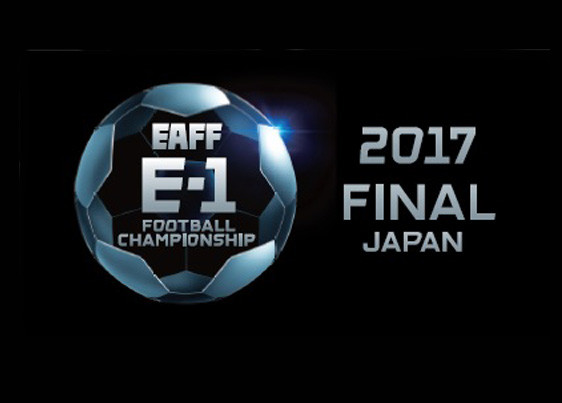 ◆EAFF E-1◆田嶋会長 北朝鮮にE―1選手権賞金を支払わないと明言