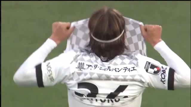 ◆悲報◆神戸DF酒井高徳さん、ルヴァン杯浦和ゴール前でシュート空振り!即カウンター受けて恥ずかしい失点(´・ω・`)