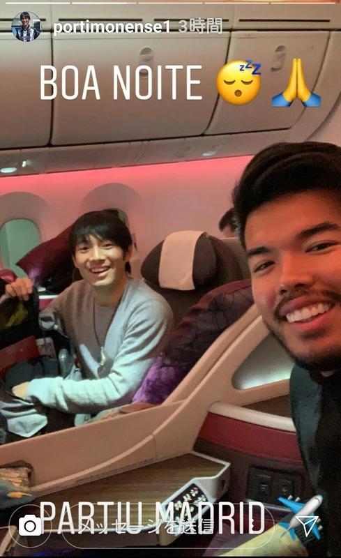 ◆朗報◆中島翔哉、にっこにこで機上の人…喜んでカタール移籍か!?
