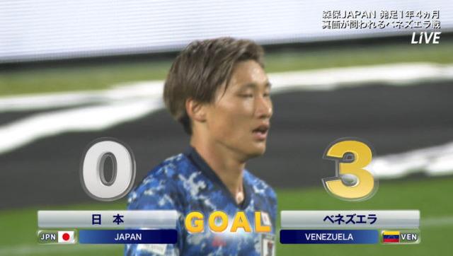◆親善試合◆日本×ベネズエラ 前半33分再びロンドン!ロンドンロンドン素敵なロンドン!森保ジャパンフルボッコ