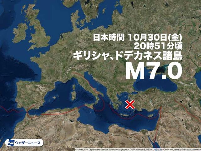 ◆悲報◆ギリシャ・ドデカネス諸島でM7.0の地震…マンション倒壊の瞬間がヤバ過ぎると話題に…