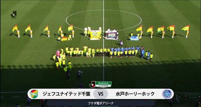 ◆J2◆Jリーグで異例の珍事!選手と見分けがつかないと千葉×水戸戦で主審がシャツ変更