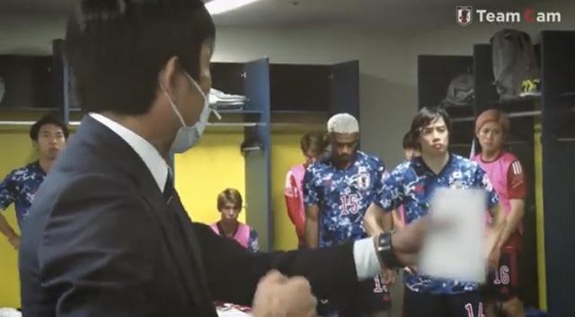 ◆悲報◆日本代表DF山根視来、ドレッシングルームで安心して裸でいたらTeamCamで晒される